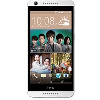 Điện thoại di động HTC Desire 626G