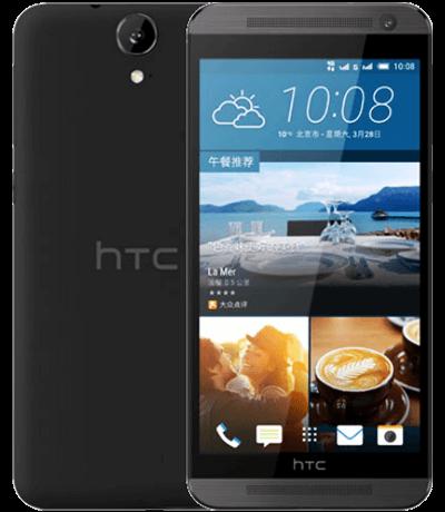 Điện thoại HTC One E9 Dual