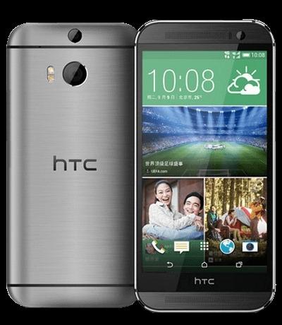 Điện thoại HTC One M8 Eye