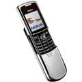 Đặc điểm nổi bật Điện thoại di động Nokia 8800