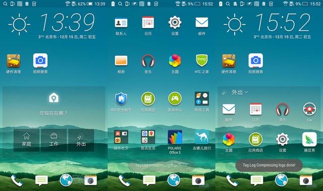 Giao diện quen thuộc và dễ sử dụng trên các sản phẩm của HTC