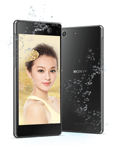 Điện thoại Sony Xperia M5 (Single SIM)