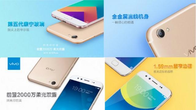 Vivo X9 Plus - Ngoại hình đẹp, thu hút