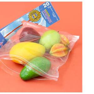 Túi đựng thực phẩm Nhựa PVC Kokusai 20 túi (31 x 26.5cm)