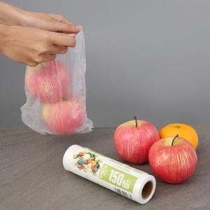 Túi đựng thực phẩm tự hủy sinh học Bách hóa XANH 17 x 25cm (150 túi)