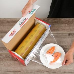 Màng bọc thực phẩm tự huỷ sinh học PVC Las Palms 30cmx250m
