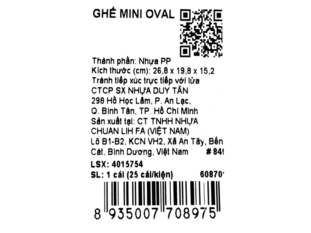 Ghế nhựa oval Duy Tân 14.5 x 26cm (giao màu ngẫu nhiên) 6