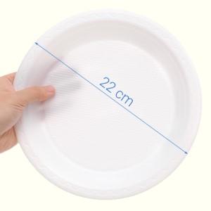 Dĩa tròn nhựa Bách Hoá Xanh BPPS 22cm (10 cái)