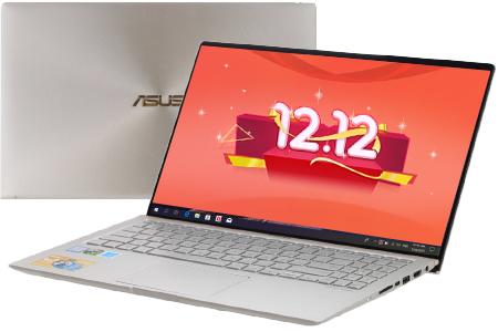 Asus ZenBook UX533FD i5 8265U/8GB/256GB/2GB GTX1050/Win10 (A9091T)