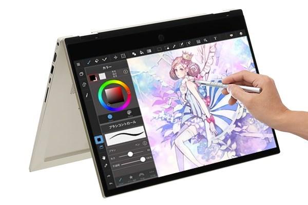 Laptop HP Pavilion x360 14 dw0060TU i3 1005G1/4GB/256GB/Pen/Office H&S2019/Win10 (195M8PA)
