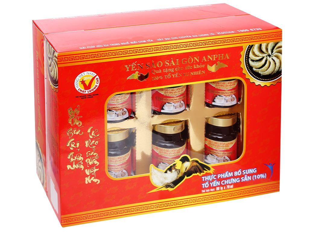 Bộ 2 hộp 12 hũ tổ yến chưng Sài Gòn Anpha có đường 70ml 1