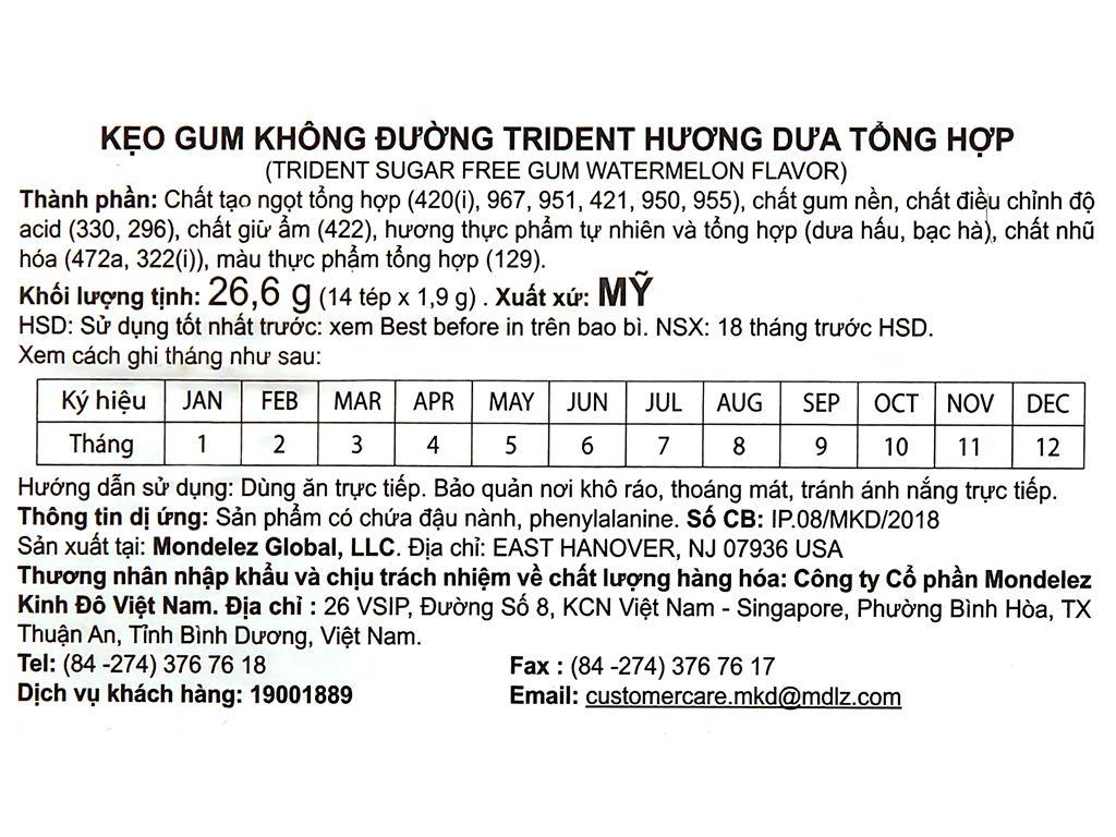 Kẹo gum không đường Trident hương dưa hấu hộp 26.6g 3