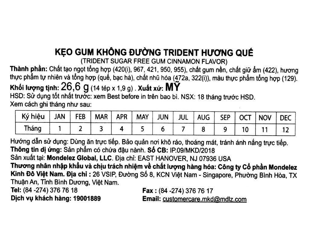 Kẹo gum không đường Trident hương quế vỉ 26.6g 3