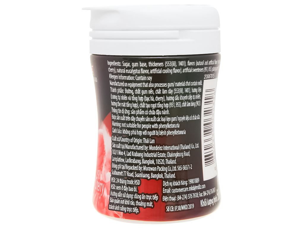 Kẹo gum Trident Ice vị cherry hũ 56g 2