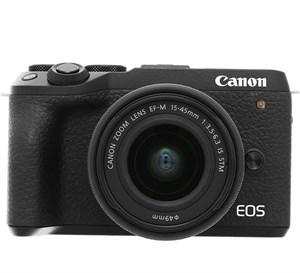 Máy ảnh Mirrorless Canon EOS M6 Mark II Kit 15-45 mm Đen