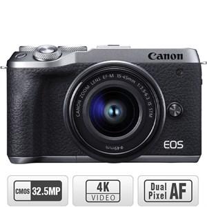 Máy ảnh Canon EOS M6 Mark II Kit 15-45 mm Bạc