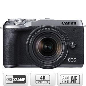 Máy ảnh Canon EOS M6 Mark II Kit 18-150mm Bạc