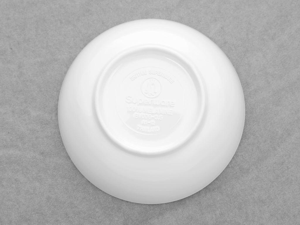 Chén chấm gia vị sứ Superware BV006-3.5 3