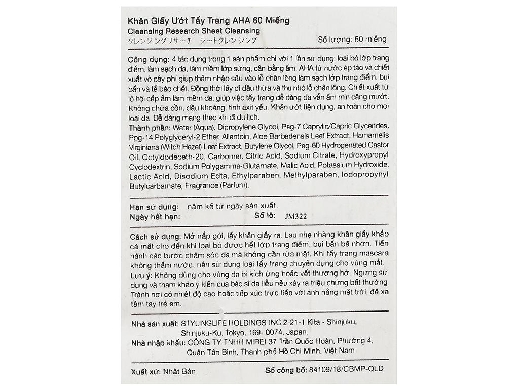 Khăn ướt tẩy trang AHA 60 tờ/gói 3