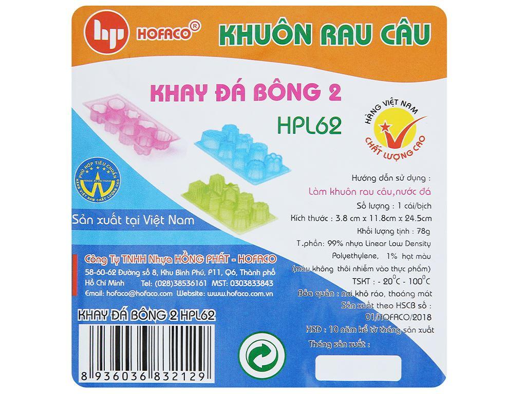 Khay đá nhựa 8 viên Hofaco 2 HPL62 6