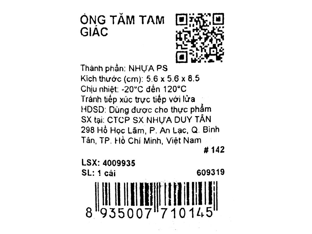 Hũ đựng tăm nhựa Duy Tân 8.5cm 7