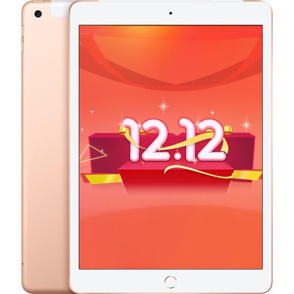 Máy tính bảng iPad 10.2 inch Wifi Cellular 32GB (2019)