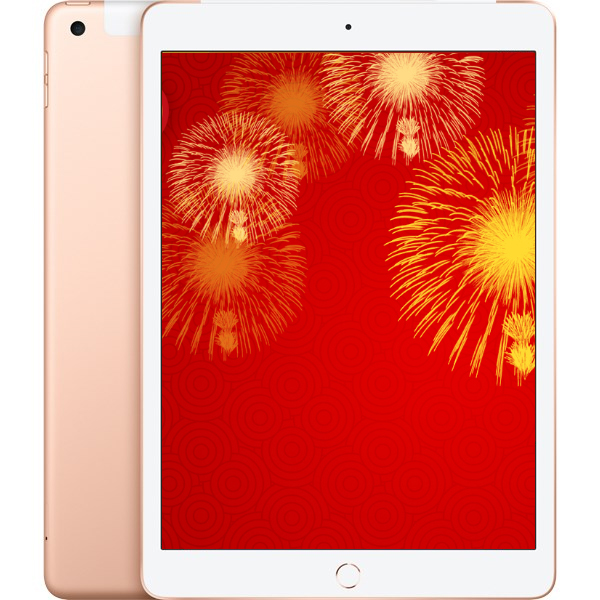 iPad 10.2 inch Wifi Cellular 32GB (2019)