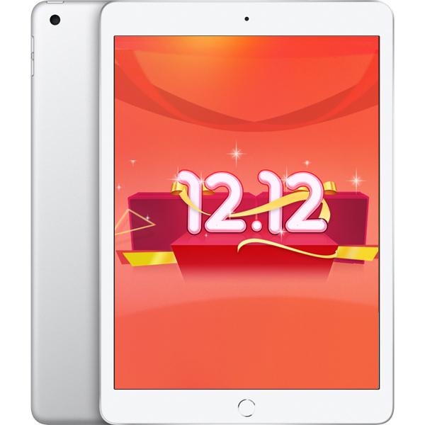 iPad 10.2 inch Wifi 128GB (2019)
