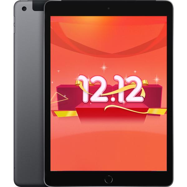 Máy tính bảng iPad 10.2 inch Wifi Cellular 128GB (2019)