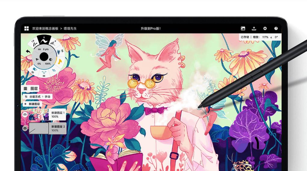 Khả năng xử lý đồ họa tốt - Xiaomi Pad 5 256GB