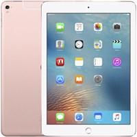 iPad Pro 9.7 inch Wifi Cellular 128GB