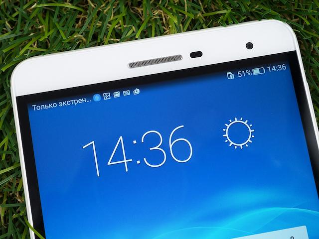 MediaPad T2 7 Pro - Phần khung viền màu đen bên trong khá dày