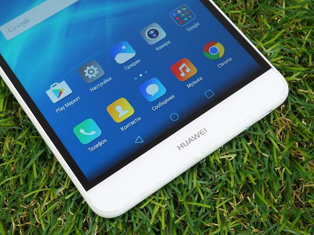 MediaPad T2 7 Pro - Các phím đặc trưng của Android được đặt bên trong màn hình