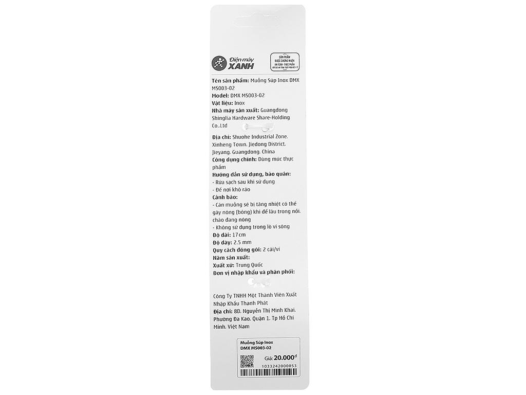 Bộ 2 muỗng canh inox 410 cán dài sọc dọc 17.5 cm Điện Máy XANH MS003-02 2