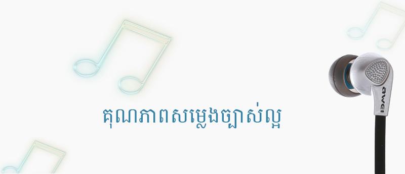 Headphones - កាស EP Awei Q19Hi