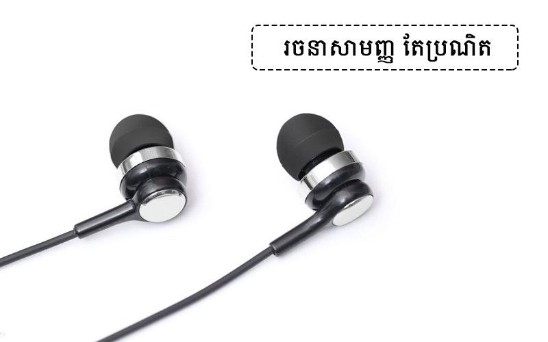Headphone - កាស EP Awei Q26Hi ពណ៌ខ្មៅ