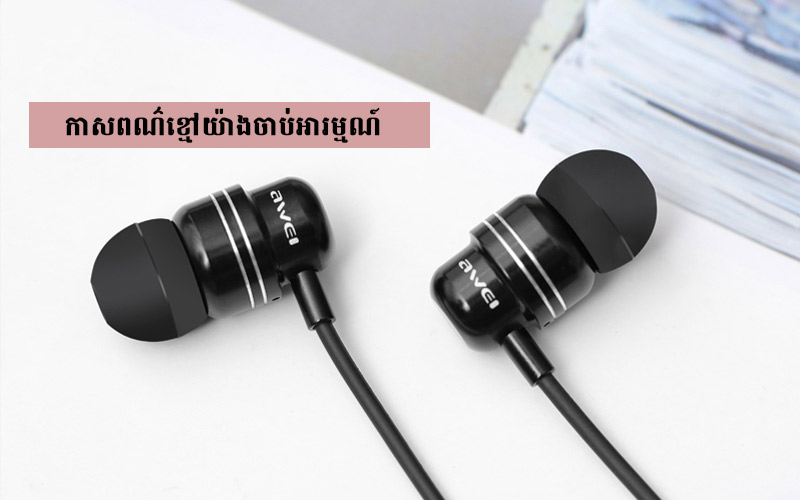 Headphone - កាស EP Awei Q27Hi ពណ៌ខ្មៅ