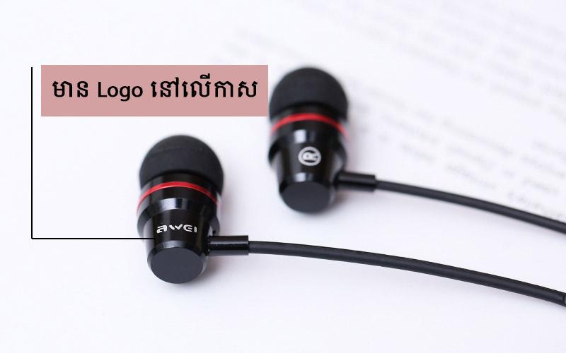 Headphone - កាស EP Awei Q29Hi ពណ៌ខ្មៅផ្កាឈូក