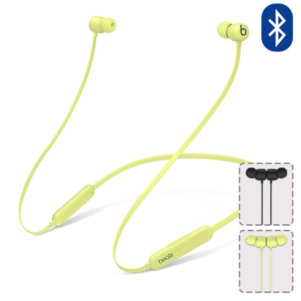 Tai nghe Bluetooth Beats Flex MYMC2/ MYMD2