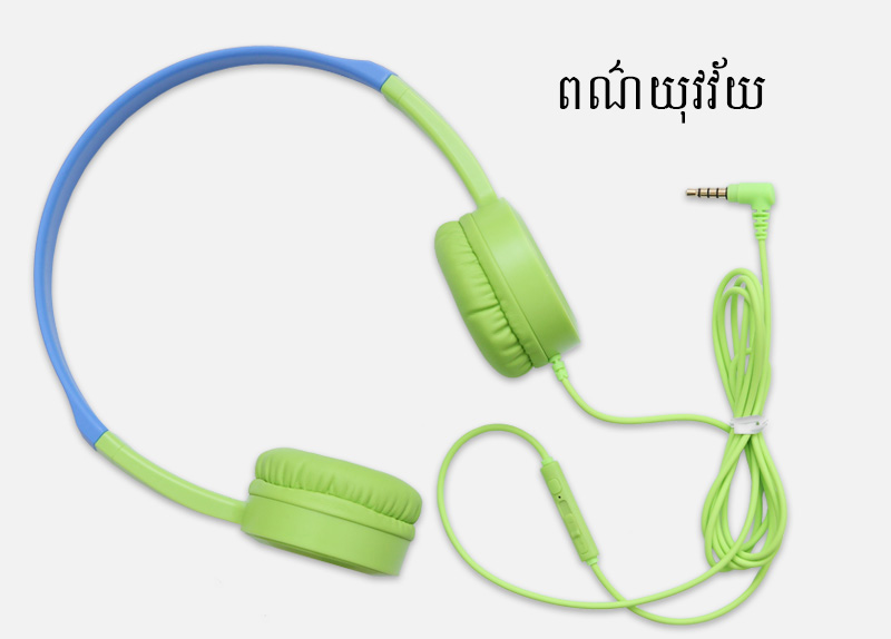 Headphone Kanen IP-350