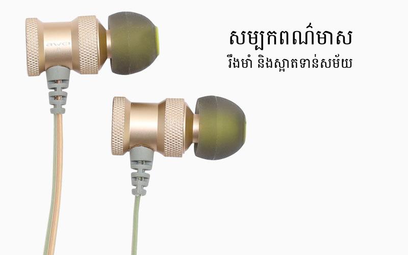 Headphones - កាស Awei ES979 Vi