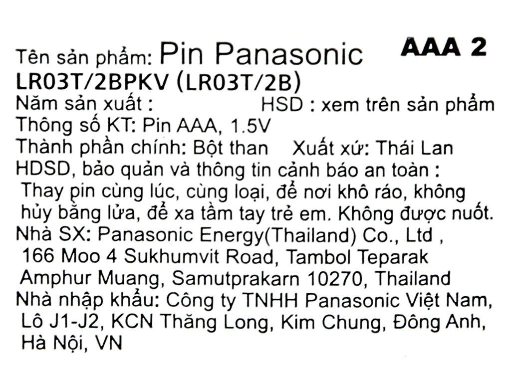 Vỉ 2 viên Pin tiểu AAA Panasonic Alkaline LR03T/2BPKV ( LR03T/2B-V) 6