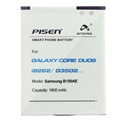 Pin Samsung Galaxy Core Duos I8262