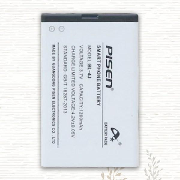 Pin Nokia BL 4J Pisen