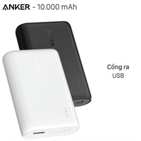 Anker PowerCore A1263