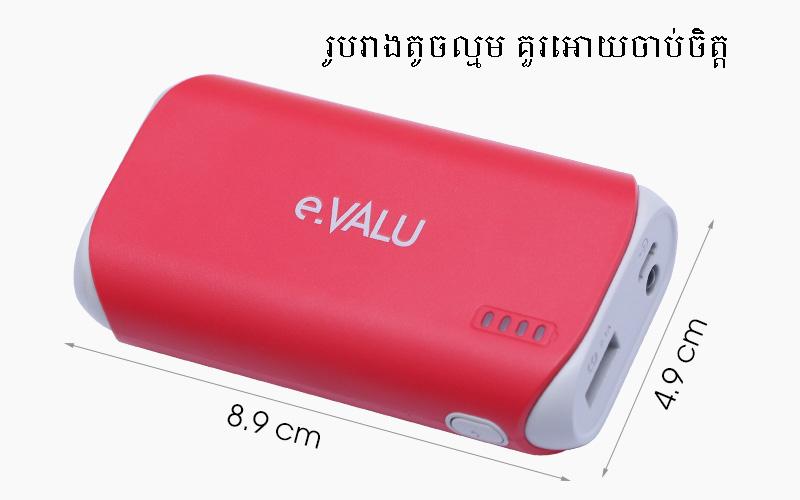 pin-sac-du-phong-5000mah-evalu-roller-2
