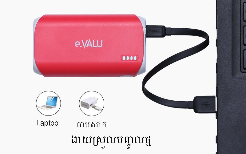 ថ្មជំនួយ-5000mah-evalu-roller-2