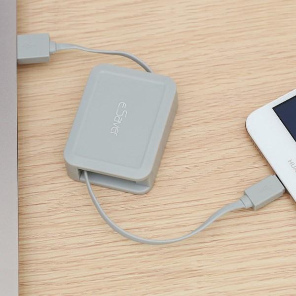 Dây cáp Micro USB dây rút 80 cm e.Saver DS021-TB