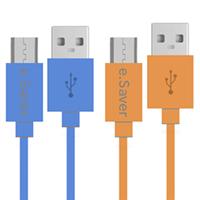 ខ្សែសាក Micro USB 1 m eSaver DS118-TB ទឹកសមុទ្រ