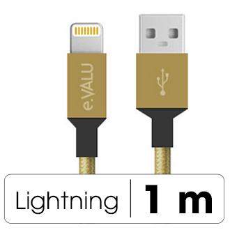 Dây cáp Lightning 1 m eValu LTL-01